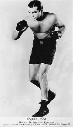 Барни Росс (Barney Ross) 23.12.1909 - 18.01.1967