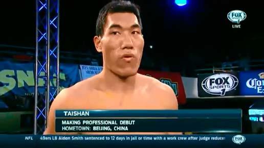 Taishan-Dong