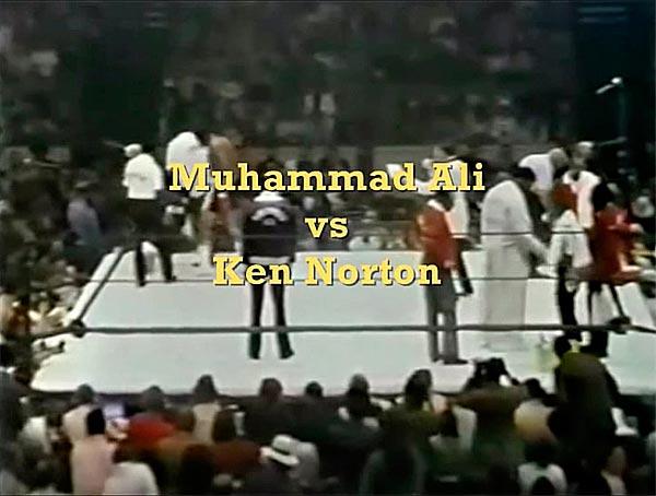 Первый бой Мухаммеда Али с Кеном Нортоном