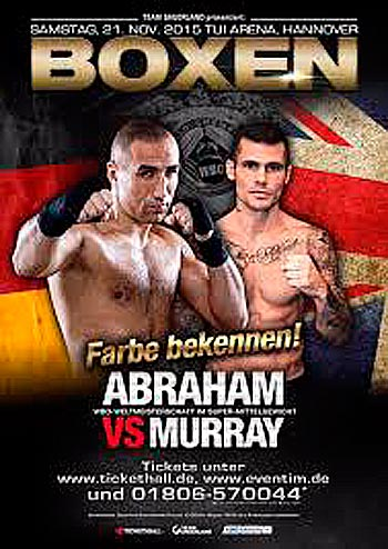 Абрахам - Мюррей