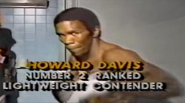 Говард Дэвис-младший