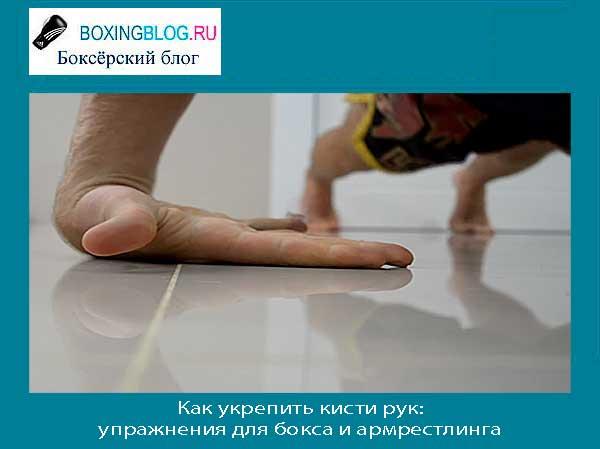 Упражнения для укрепления суставов кисти признаки задержки развития тазобедренных суставов
