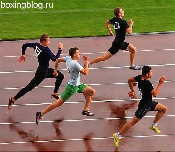 Как разработать легкие для бега